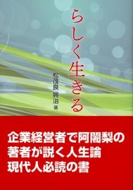 zuiso1011