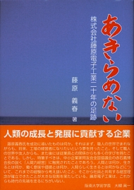 jibunshi1006