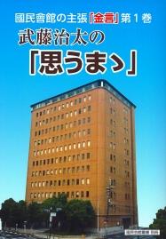 zuiso1026